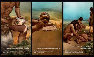 Utensilios del paleolítico Museum of Qatar, Palaeolithic utensils Museum of Qatar